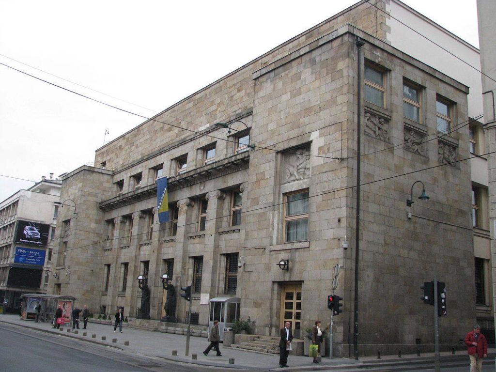 1200px Centralna banka BiH